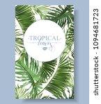 vector tropical leaves banner... | Shutterstock .eps vector #1094681723