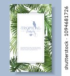 vector tropical leaves banner...   Shutterstock .eps vector #1094681726