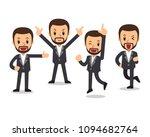 set of vector cute cartoon... | Shutterstock .eps vector #1094682764