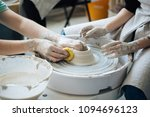 handcrafted on a potter's wheel ... | Shutterstock . vector #1094696123