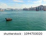 traditional junk boat in hong...   Shutterstock . vector #1094703020