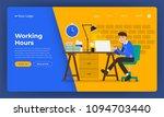 mock up design website flat... | Shutterstock .eps vector #1094703440