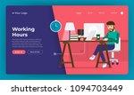 mock up design website flat... | Shutterstock .eps vector #1094703449