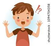 surprised children. boy mark... | Shutterstock .eps vector #1094704358