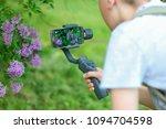 minsk  belarus   may  2018  dji ... | Shutterstock . vector #1094704598