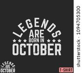 legends are born in october... | Shutterstock .eps vector #1094705300