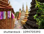 wat damnak burial pagodas in... | Shutterstock . vector #1094705393