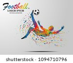 visual drawing soccer sport at... | Shutterstock .eps vector #1094710796