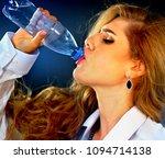 sensitive teeth woman drinking...   Shutterstock . vector #1094714138
