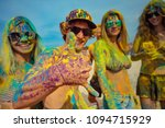 young friends colored with... | Shutterstock . vector #1094715929