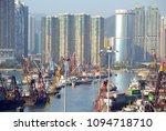 hong kong circa december 2017....   Shutterstock . vector #1094718710