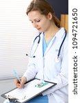 woman doctor write prescription ... | Shutterstock . vector #1094721650