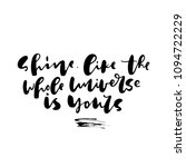 positive quote hand lettering | Shutterstock .eps vector #1094722229