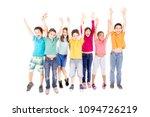 little kids isolated in white... | Shutterstock . vector #1094726219