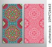 vertical seamless patterns set  ...   Shutterstock .eps vector #1094726663