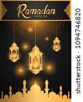 ramadan kareem islamic design... | Shutterstock .eps vector #1094746820