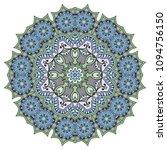 mandala flower decoration  hand ...   Shutterstock .eps vector #1094756150