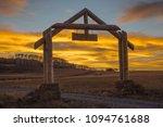 october 10  2017   sunset... | Shutterstock . vector #1094761688