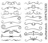 set of hand drawn text dividers ... | Shutterstock .eps vector #1094762330