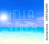 summer themed background with... | Shutterstock .eps vector #1094763290