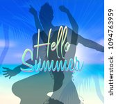 summer themed background with... | Shutterstock .eps vector #1094763959