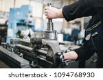 metallurgy heavy industry.... | Shutterstock . vector #1094768930