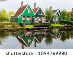 traditional dutch house in... | Shutterstock . vector #1094769980
