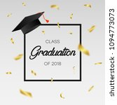 graduating class of 2018  ... | Shutterstock .eps vector #1094773073