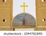 monastery st.antoniy egypt  3d... | Shutterstock . vector #1094781890