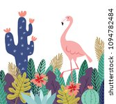 summer tropical background ... | Shutterstock .eps vector #1094782484
