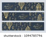 eid al fitr background. islamic ... | Shutterstock .eps vector #1094785796