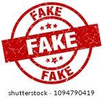 fake round red grunge stamp | Shutterstock .eps vector #1094790419