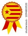 catalonia award ribbon vector... | Shutterstock .eps vector #1094803520