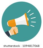 megaphone in hand cartoon.... | Shutterstock .eps vector #1094817068