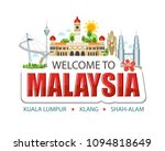 malaysia emblem lettering... | Shutterstock .eps vector #1094818649