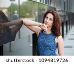 close up beautiful adult... | Shutterstock . vector #1094819726