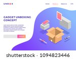 gadget unboxing isometric... | Shutterstock .eps vector #1094823446