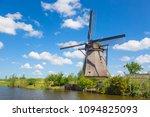 famous windmills in kinderdijk... | Shutterstock . vector #1094825093