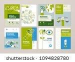set of brochure and annual... | Shutterstock .eps vector #1094828780