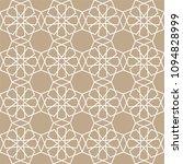 islamic seamless pattern | Shutterstock .eps vector #1094828999