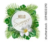 light round banner with photo... | Shutterstock .eps vector #1094833190