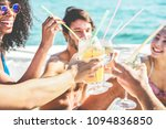 happy friends drinking and... | Shutterstock . vector #1094836850
