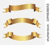 set of golden ribbons vector.   Shutterstock .eps vector #1094838053