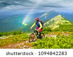 racer on the alpine stone path... | Shutterstock . vector #1094842283