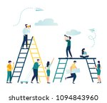 vector flat illustration ... | Shutterstock .eps vector #1094843960