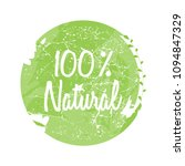 100  natural green sticker with ... | Shutterstock .eps vector #1094847329