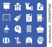 set of 16 other filled icons... | Shutterstock .eps vector #1094849768