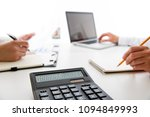 business team two colleagues... | Shutterstock . vector #1094849993
