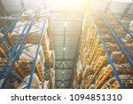 logistics equipment  large... | Shutterstock . vector #1094851310