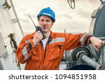 marine deck officer or chief... | Shutterstock . vector #1094851958